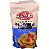 Arrowhead Mills, Органическая смесь для блинов и выпекания без глютена 26 унции (737 г)