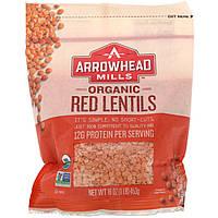 Органическая красная чечевица, Arrowhead Mills, 453 г