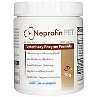 Neprofin для костей и суставов, Neprofin Pet, Arthur Andrew Medical, 50 г.