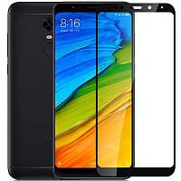 Защитное цветное стекло Mocoson 5D (full glue) на весь экран для Xiaomi Redmi 5 Черный