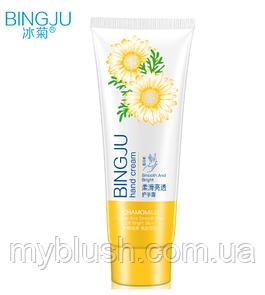 Крем для рук Bingju Natural Chamomile Cream с экстрактом лекарственной ромашки 80 g