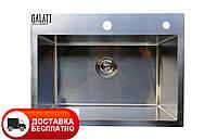 Кухонная мойка Galaţi Arta U-530 58*43