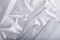 Кожа одежная ламинированная Серебро Сатин
