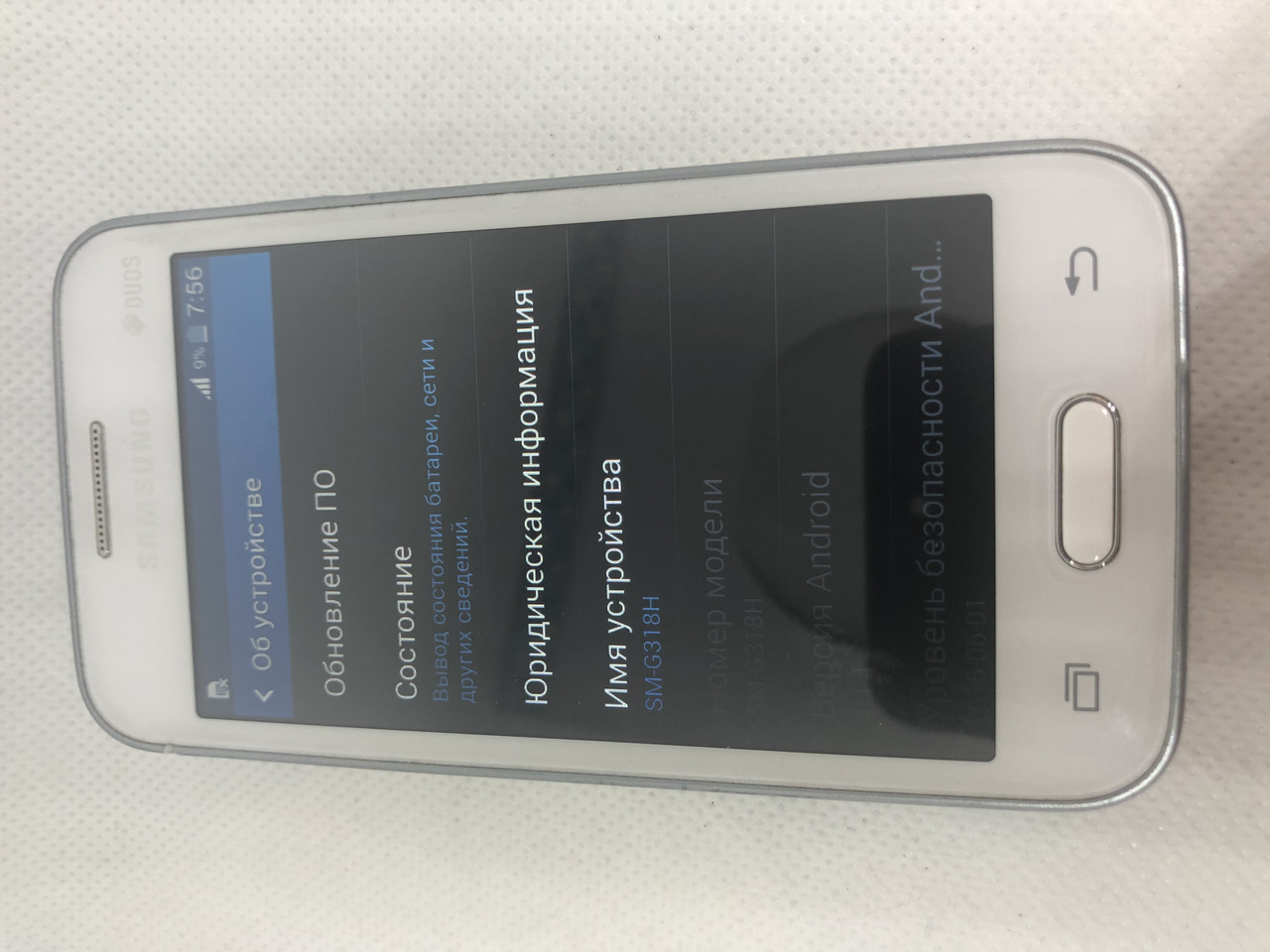 Мобильный телефон Samsung Galaxy Ace 4 Lite G318H 125ВР