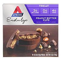 Арахисовое масло в шоколадных чашечках, Peanut Butter Cups, Atkins, Endulge 5 упаковок