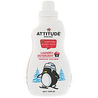 Моющее средство, без запаха, ATTITUDE, 1.05 л
