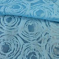 Флизелин неклеевой (спанбонд) голубой с тиснением круги, плотность 80, ш.162 (22712.004)