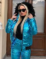 Женский зимний костюм куртка+штаны, цвета разные С, М, Л
