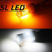 Светодиодная автомобильная лампа SLP LED ДХО+Поворот, цоколь 1156(PY21W)(BAU15S) 119-2016 Cree led, фото 2