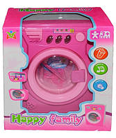Детская стиральная машина LS820G