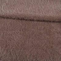 Ангора длинноворсная пепельно-коричневая, ш.150 (13037.002)