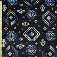 Велсофт двухсторонний синий темный в бежево-голубой орнамент ш.185 (23217.004)