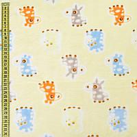 Велсофт двухсторонний кремовый, серые, голубые ослики, жирафы, ш.185 (23219.001)