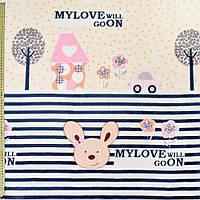 Велсофт двухсторонний молочный, мишки, синие полоски, розовая кайма в горох, ш.220 (23226.014)