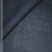 Мішковина джутова синя (27601.001)