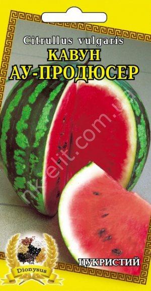 Семена Арбуз АУ-Продюсер