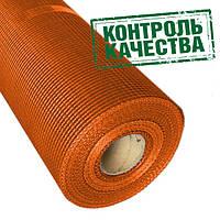 Сетка стекловолокнистая  фасадная 160 гр/м2 5х5мм.  Оранжевая 50м2 (Сербия или Словения)
