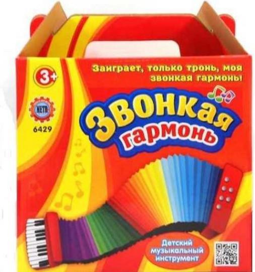 Гармошка 6429Black (Черный)/ M 835-H29006  в кор-ке, 19-18-11см