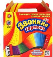 Гармошка 6429Black (Черный)/ M 835-H29006  в кор-ке, 19-18-11см, фото 1