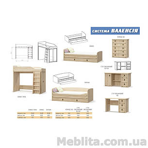Угловой шкаф Валенсия дуб самоа Мебель-Сервис , фото 2