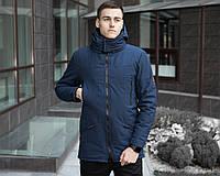 ✅ Мужская зимняя темно синяя куртка парка Pobedov CS 1.6