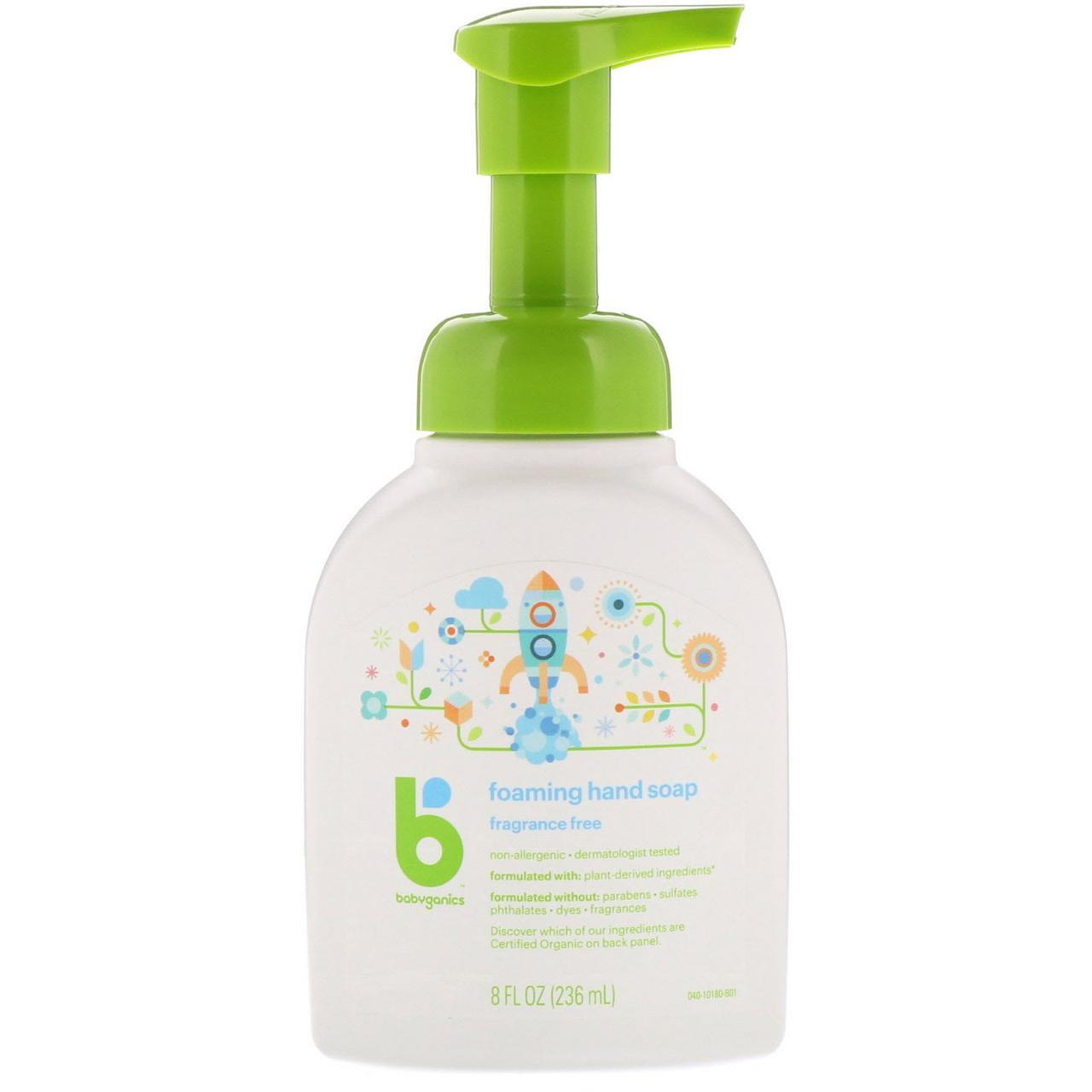Мыло для рук , BabyGanics, 250 мл
