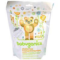 Салфетки для дезинфекции рук , BabyGanics, 75 шт