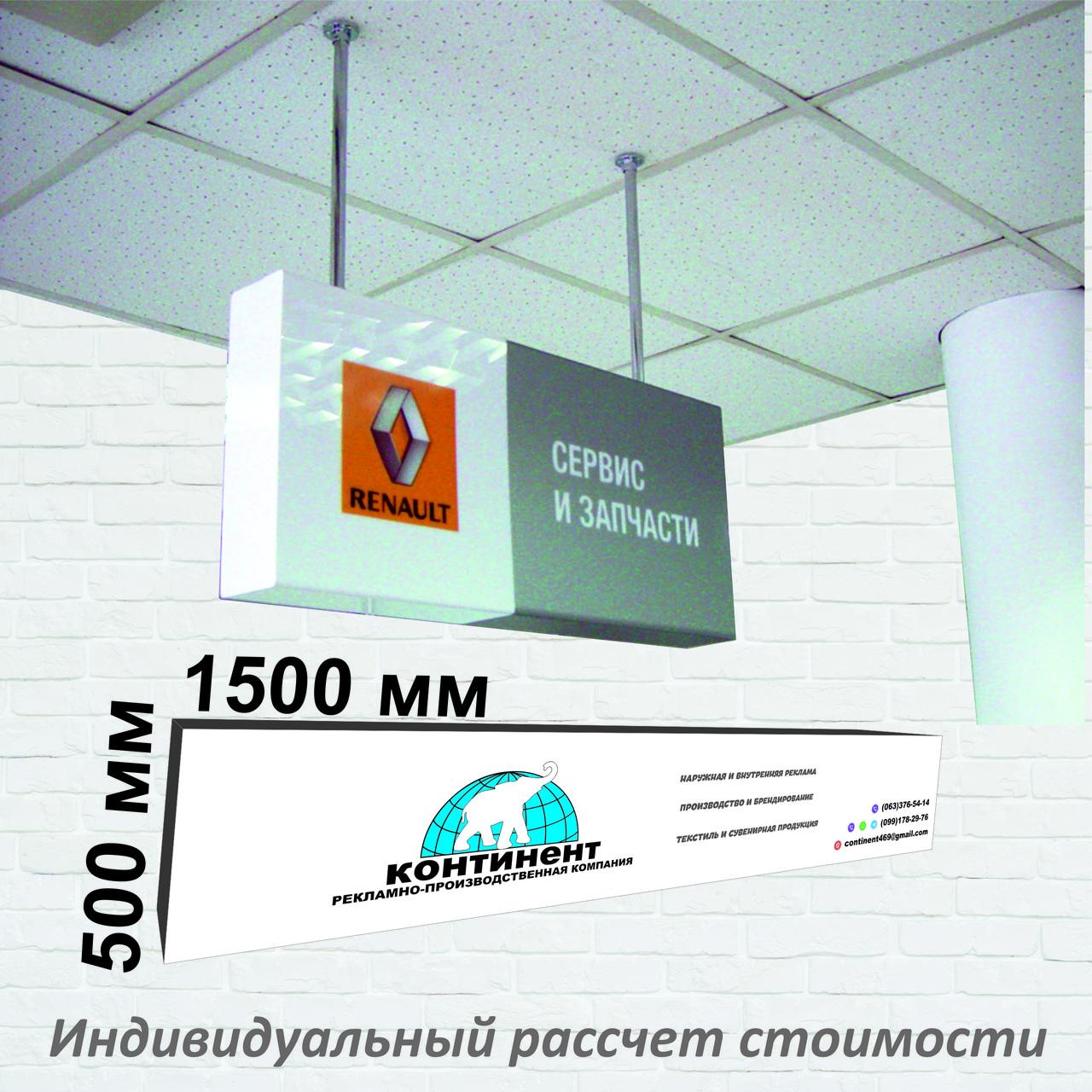 Лайтбокс двосторонній 50х150 см
