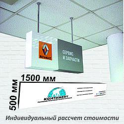 Лайтбокс двухсторонний 50х150 см