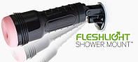 КРЕПЛЕНИЕ ДЛЯ ДУША Fleshlight Shower Mount