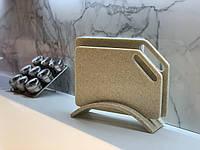 Набор разделочных досок на подставке. Искусственный камень. Комплект. (БЕЖ)