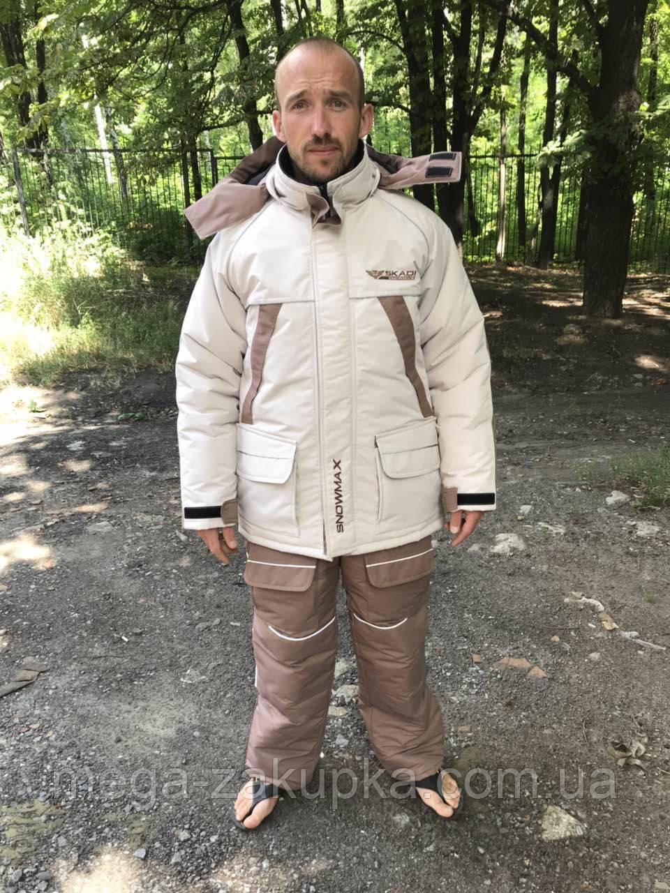 Зимний костюм для рыбалки и охоты  Snowmax White Новинка сезона! Тёплый, непродуваемый, Все размеры 60-62