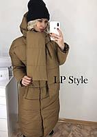 Куртка женская длинная зимняя, цвета в ассортименте 42-46 рр.