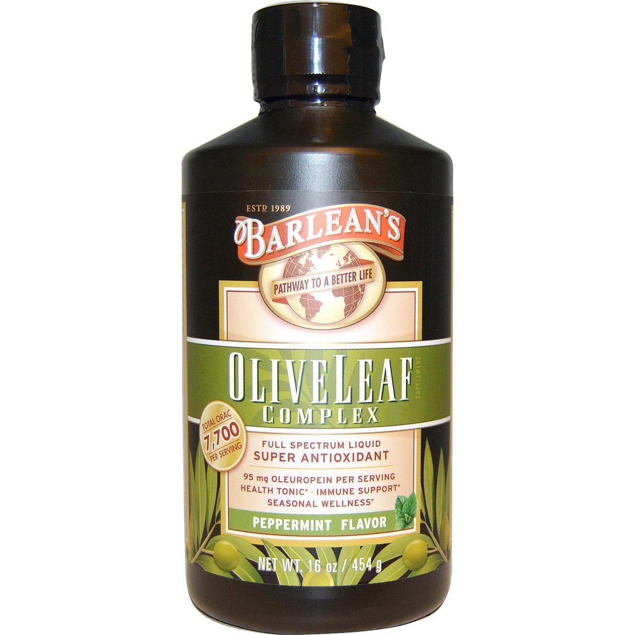 Экстракт листьев оливы, Olive Leaf Complex, Barlean's, мятный вкус, 454 г.