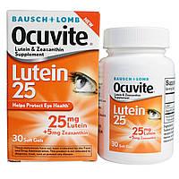 Bausch & Lomb, Лютеин 25, 30 мягких желатиновых капсул