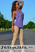 Женский костюм Nike беж+сирень , фото 1