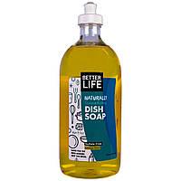 Средство для мытья посуды, Dish Soap, лимонный запах, Better Life, 651 мл