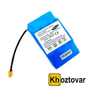 Аккумулятор для гироборда SL3 Samsung 36v 4400mAh | Батарея для гироскутера