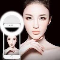 Селфи кольцо - подсветка вместо вспышки Selfie Ring для смартфона для инстаграма для ярких фото