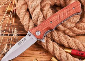 Нож складной  современный дизайн,из классических материалов, стойкий к ржавчине
