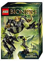 """Конструктор KSZ 614 Bionicle (аналог Lego 71316) """"Умарак-разрушитель"""" 191 деталь"""