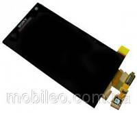 Дисплей (LCD) Sony LT26i Xperia S с тачскрином, чёрный ориг. к-во