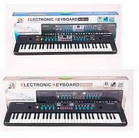 Детское пианино-синтезатор MQ022-23UF 61 клавиша