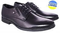 Мужские туфли кожаные классические mida 11521ч черные   весенние
