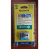 Батарея NP-FR1 для фотоаппарата Sony