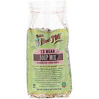 Смесь 13 бобов для супа, 13 Bean Soup Mix, Bob's Red Mill, 822 г
