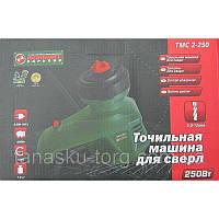 Точильная машина для сверел  ТМС 2-250 Код: 1255226