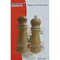 Набор для специй перцемолка и солонка Schtaiger Shg-384 Код: 1255313
