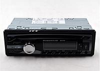 Автомагнитола Car audio SP-3215