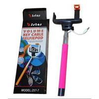 Выдвижная палка для селфи Volume Key Cable Selfiepod, фото 1